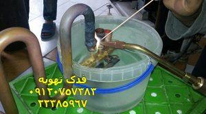 تعویض شیر برقی کولر گازی