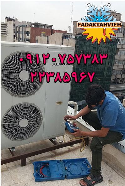 شارژ گاز کولر گازی در فرشته