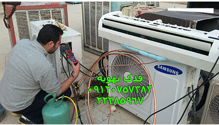 شارژ گاز اسپیلت