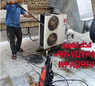 سرویسکار کولر گازی