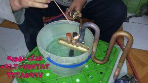 شیر برقی کولر گازی