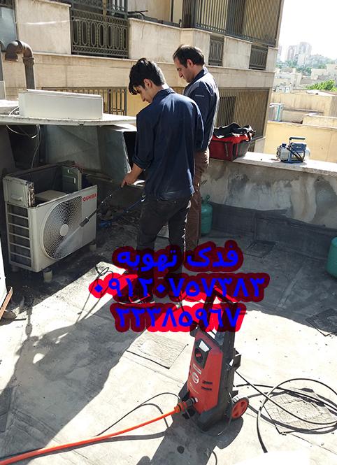 تعمیرات کولر گازی در تجریش